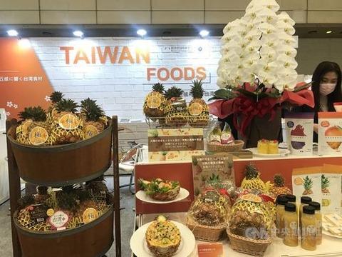 【加藤官房長官】台湾は「極めて重要なパートナー 今後も経済関係など引き続き深まっていくことを期待」関係深化への期待示す