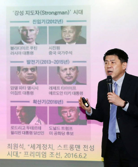 【韓国】国立外交員長がこんな発言「米軍撤収が韓半島の平和を構築」韓米関係を「ガスライティング」状態と比喩