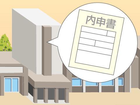 福井の高3生 内申書に「コロナウィルス感染症の疑い」と記載されてしまう