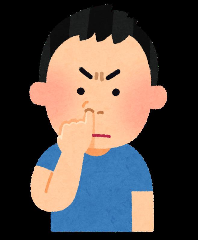 子どもが鼻をほじるのをやめさせたい!