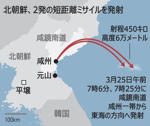 【韓国軍】日本より4時間遅れで「弾道ミサイル」とショートメールで知り発表…制裁違反かとの問いに「答えられない」