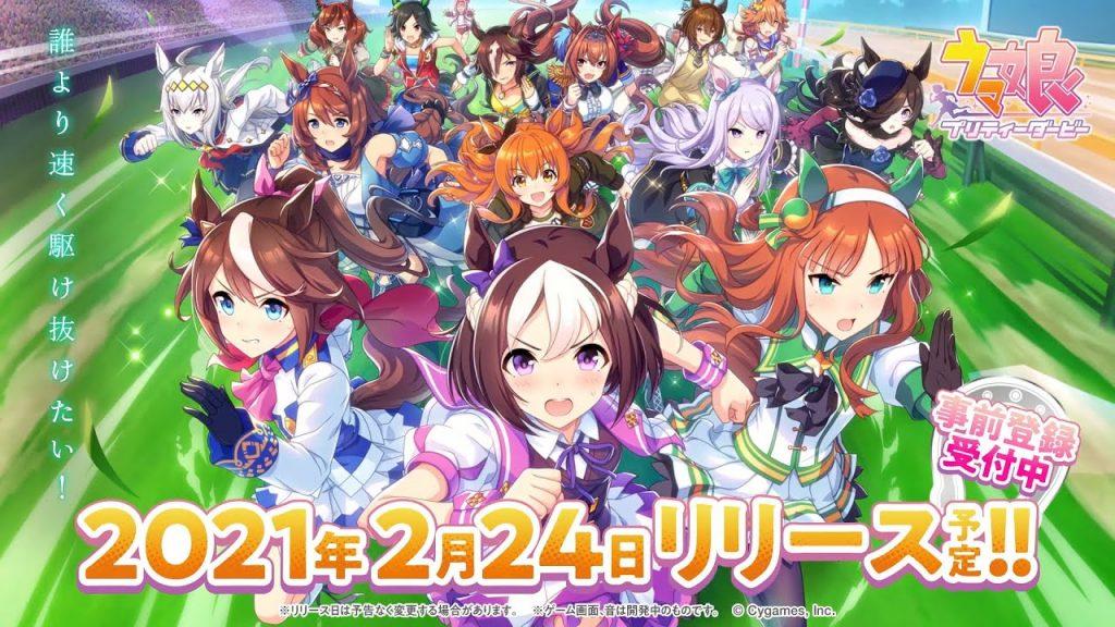 【ゲーム】馬を女体化した美少女ゲー「ウマ娘」が、女性軽視とフェミ女から批判殺到「日本の男は狂ってる」