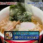 【食事】最強の「カップラーメン」ランキング! カップヌードル「カレー」「シーフード」を超える1位は?