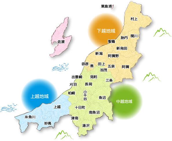新潟県は何地方か 北陸?関東甲信越?中部?東北?
