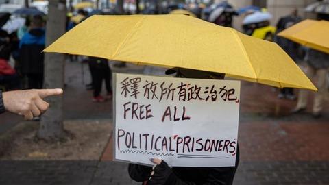 【中国】香港民主活動家15人の保釈を決定 検察上訴し勾留は継続