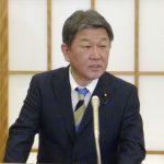 【朝鮮日報】韓国外相の書簡に茂木氏が返信 電話会談近いとの見方も