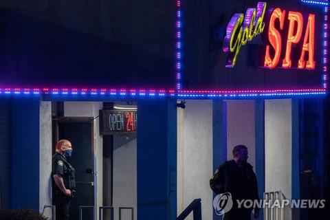 【韓国人銃撃される】アトランタで連続銃撃事件…死亡した8人の中にコリアン女性が4人