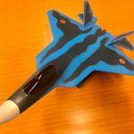 【軍事】空自の次期国産戦闘機か!?  国会議員のSNSでイメージモデル公開