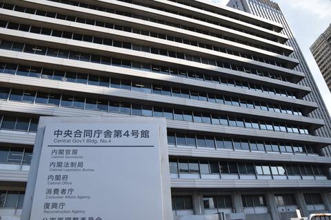 【朝日新聞】消費者庁 発毛効果に「根拠なし」 育毛剤販売の会社に措置命令