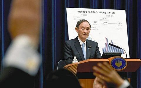 【韓国/火病】「バイデン大統領初の対面会談相手は日本の菅首相」…日本「可能な限り早い時期で調整」