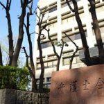 【朝日新聞】元TBS記者からの暴行被害者をブログで侮辱した男性弁護士を懲戒処分 愛知弁護士会