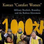 【朝鮮戦争時のことでしょ】 ラムザイヤーは「売春契約」というが「実は100%強制動員」~ミン・ビョンガプNY市大教授