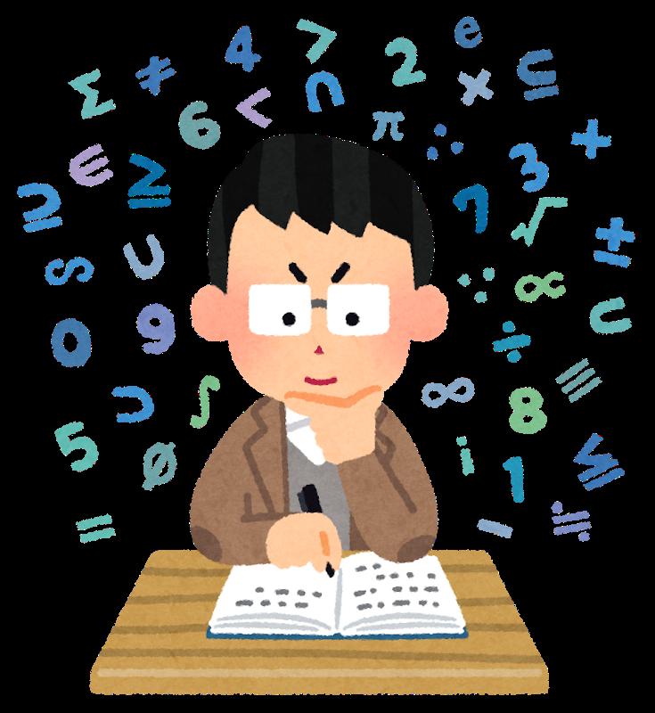 みんな苦手な「数学」 読書によって鍛えられると判明