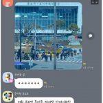 【韓国】「28階だから聞こえませ~ん」…LH本社前デモをあざ笑う職員たち ネットユーザー「本当に腹が立つ」