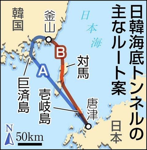 韓国最大野党「韓日海底トンネルを積極的に検討する。日本側が約7.7兆円、韓国側が2.8兆円を負担する」
