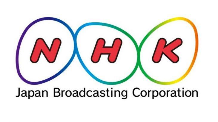 NHK 放送法改正案に批判の声「まるで罰金」