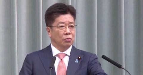 【加藤官房長官】懸案解決へ韓国が提案を 文大統領が日本政府と「対話する準備」に言及したことについて
