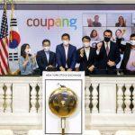 【経済】「韓国のAmazon」 ニューヨーク証券取引所に上場、時価総額9兆円  ソフトバンクグループ(SBG)が筆頭株主