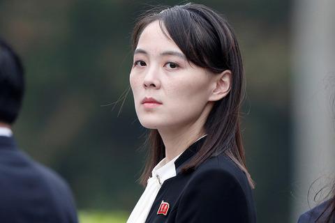 【北朝鮮】金正恩の妹「文在寅は生まれつきの馬鹿」