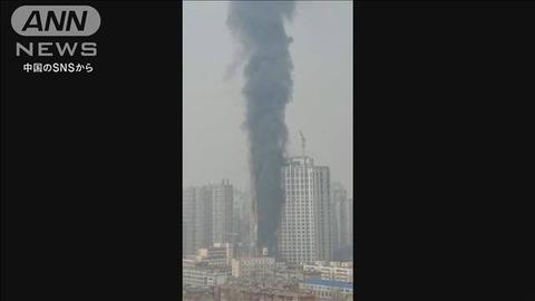 【中国】河北省 高層ビルで火災 111mの最上階まで燃え広がる
