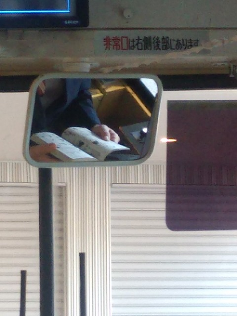 【阪急】バスの乗客、発車までの時間に休憩して漫画読んでる運転手に激怒「運転中じゃなくても勤務中だろ!」