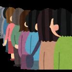 東京暮らしはしんどい!「どこも人混み」「夏は暑い、冬は乾燥」「家賃が高い」