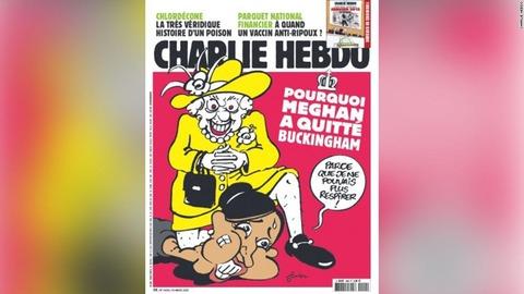 【仏】シャルリー・エブド風刺画が物議「英女王の膝で首を押さえつけられたメーガン妃」