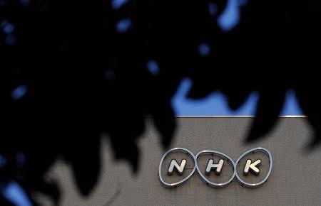 在日米軍、受信料不払い…NHK「基地に入れないので受信料をいただいていない」