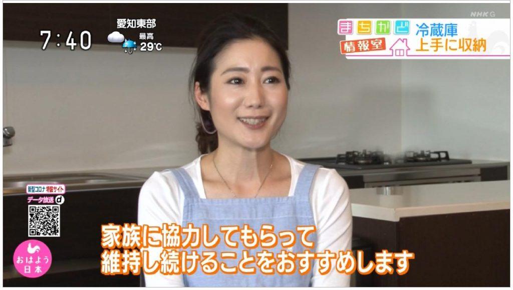 【訃報】人気料理研究家・高木ゑみさんの早すぎる別れに寄せられる声
