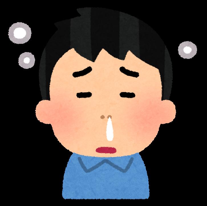 花粉症にかかっている人 都会の方が割合が高い理由