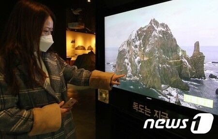 【韓国】来年までに竹島の体験施設を全国に設置