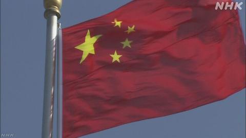 【中国】国防費 去年比6.8%増加 日本円で22兆円余計上 自衛隊の4倍 台湾の16倍 電磁式カタパルトの中国空母が今年進水