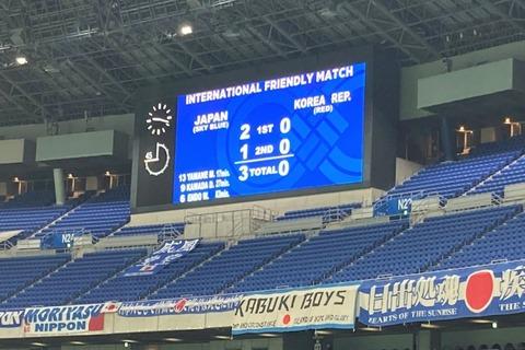 中国人「親善試合で韓国選手はなぜこれほど汚くなれるのか」