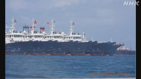 【フィリピン】南シナ海 排他的経済水域に200隻超の中国船集結