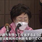【嘘つき韓国】イ・ヨンスさん…youtube動画を通じて慰安婦ICJ付託の支持を求めた