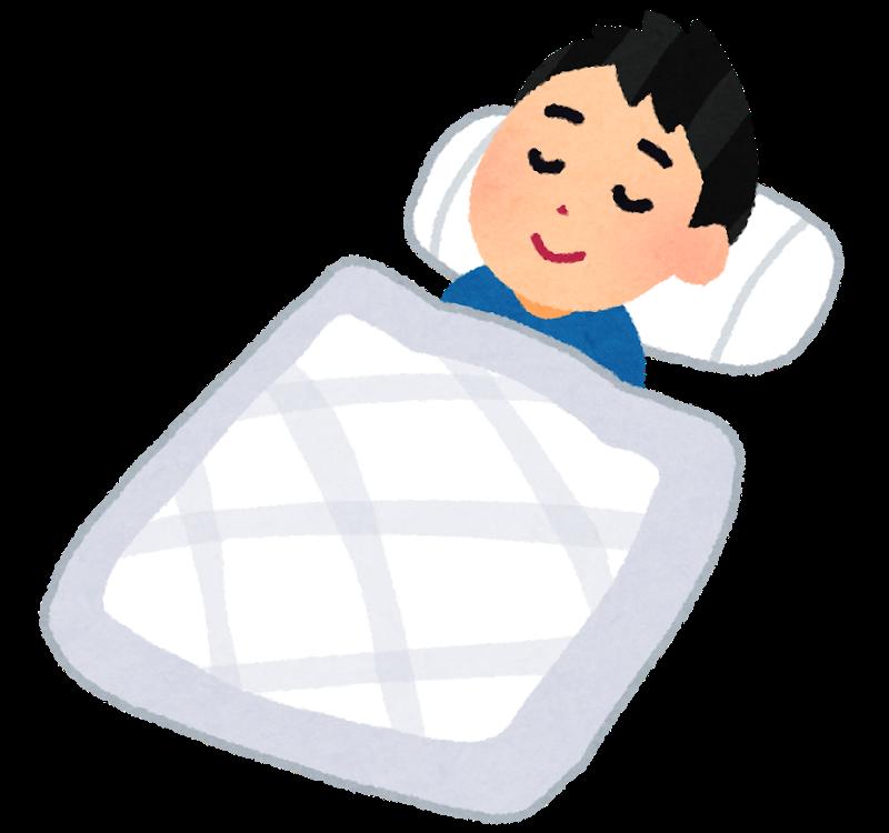 眠れないときはどうればいい? 「眠くなるまで寝ない」は禁物