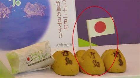 【鬱陵島から竹島は見えんぞ】「日本領土・独島」広報の場と化したオリンピック~平昌の時とは異なる日本の二律背反