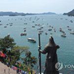 【バ韓国のお祭り】漁船200隻が海上デモ 海洋放出に抗議