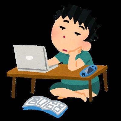 【悲報】ワイの息子ニート(23)、プログラミングスクールに通いたがる ← これwwwwwwwwww