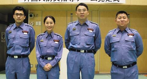 【東京新聞】横浜市南消防団 外国人防災指導チーム発足 韓国籍、中国籍の団員ら10人 「同じ国の仲間たちの力に」