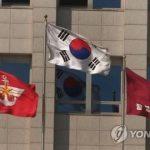 【韓国国防部】韓中2プラス2を機に意思疎通・協力強化へ