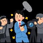 「松坂桃李」とかいうアンチもいない完璧俳優wwwwwwwwww