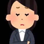 名古屋 人口が24年連続増も「女性の転出超過」が大きな悩み