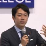 小泉進次郎さん「おぼろげ46発言は受け手側にちゃんと伝わってないみたい」