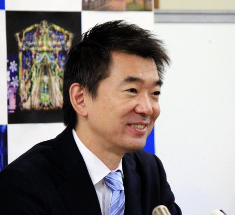 【テレビ】橋下徹氏、日本の自衛力「現実的に考える時代」尖閣、台湾が最前線「日曜報道」で