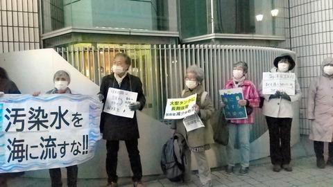 【ヨボヨボ老人ばっかり】朝日新聞「処理水の海洋放出、10~30代が抗議」