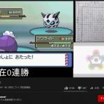 【画像】加藤純一さん、ポケモンで同接3万人