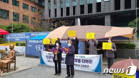 【韓国】元慰安婦被害者の支援団体、日本を相手取った損害賠償訴…正義ある判決を下すべきだと要求