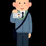 【悲報】NHKの集金人、1日2回も来てしまう ← これ・・・・・・