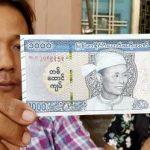 ミャンマーの紙幣発行が困難に ドイツ企業が技術供与停止(G+D社)